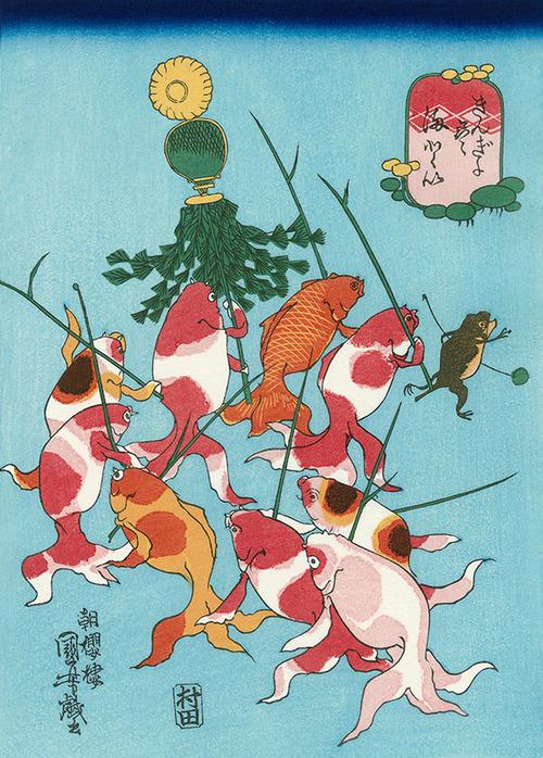歌川国芳の浮世絵 金魚づくし