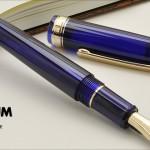プラチナ万年筆がおすすめ!#3776センチュリーが熱い!
