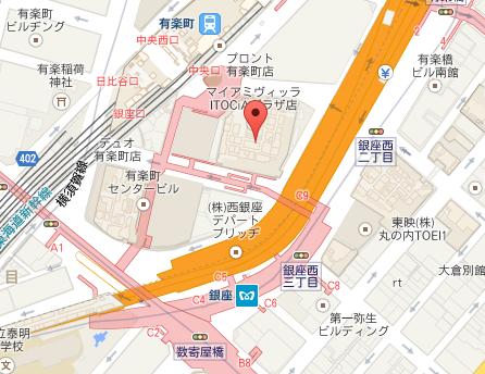 カファレル有楽町イトシア店 MAP