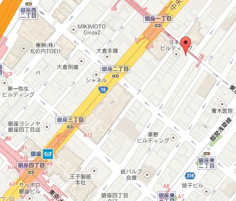 ノイハウス銀座本店 MAP